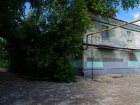 Самара, улица Ивана Булкина, дом 38. многоквартирный дом