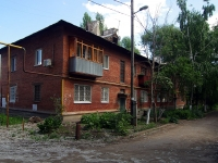 Samara, Ivan Bulkin st, house 38А. Apartment house