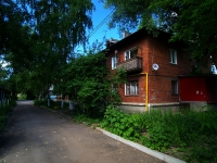 neighbour house: st. Ivan Bulkin, house 38А. Apartment house