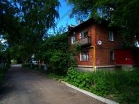 соседний дом: ул. Ивана Булкина, дом 38А. многоквартирный дом