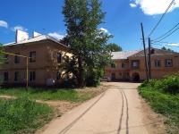 Самара, улица Ивана Булкина, дом 42. многоквартирный дом