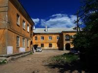 Самара, улица Ивана Булкина, дом 44. многоквартирный дом