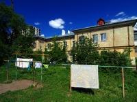 Самара, улица Ивана Булкина, дом 44А. многоквартирный дом