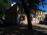 Самара, улица Ивана Булкина, дом 50. многоквартирный дом