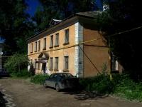 Самара, улица Ивана Булкина, дом 56. многоквартирный дом