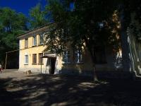 Самара, улица Ивана Булкина, дом 62. многоквартирный дом