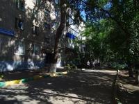 Самара, улица Ивана Булкина, дом 74. многоквартирный дом