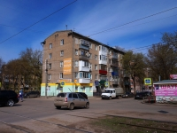 neighbour house: st. Ivan Bulkin, house 80. Apartment house