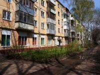 Самара, улица Ивана Булкина, дом 81. многоквартирный дом