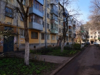 neighbour house: st. Ivan Bulkin, house 83. Apartment house