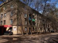 Самара, улица Ивана Булкина, дом 84. общежитие