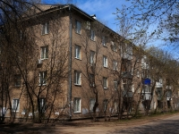 neighbour house: st. Ivan Bulkin, house 86. Apartment house