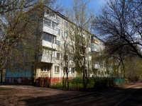 neighbour house: st. Ivan Bulkin, house 87. Apartment house