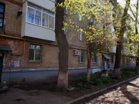Самара, улица Ивана Булкина, дом 88. многоквартирный дом