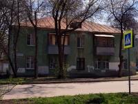 萨马拉市, Ivan Bulkin st, 房屋 89. 公寓楼