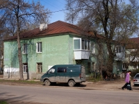 Samara, Ivan Bulkin st, house 89. Apartment house