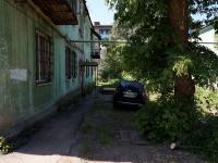 Самара, улица Ивана Булкина, дом 91. многоквартирный дом