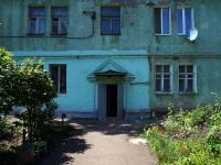 Samara, Ivan Bulkin st, house 93. Apartment house