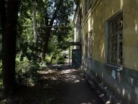Samara, Ivan Bulkin st, house 97. Apartment house