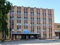 Самара, улица Неверова, дом 39. офисное здание
