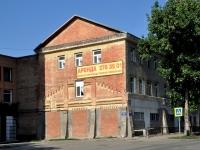 Самара, улица Неверова, дом 39 к.8. офисное здание
