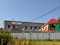 Самара, улица Неверова, дом 39 ЛИТ 44. офисное здание