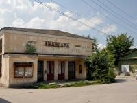 Samara, st Neverov, house 95. vacant building