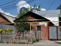 Самара, улица Неверова, дом 128. индивидуальный дом