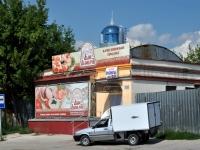 Самара, улица Неверова, дом 158. магазин