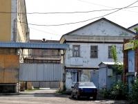 Самара, улица Неверова, дом 39Ш. завод (фабрика) СЗМК, ООО Самарский завод металлических конструкций