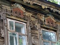Самара, улица Неверова, дом 40. многоквартирный дом
