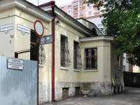 隔壁房屋: st. Nikitinskaya, 房屋 2Б. 医院 Самарский областной клинический кардиологический