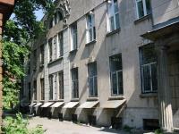 Samara, st Nikitinskaya, house 2. polyclinic