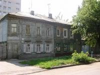 Samara, st Nikitinskaya, house 5. Apartment house