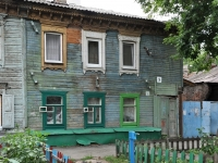 Samara, Nikitinskaya st, house 5. Apartment house