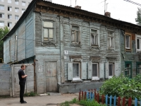 Samara, Nikitinskaya st, house 7. Apartment house