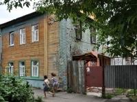Samara, st Nikitinskaya, house 11. Apartment house