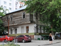 Samara, Nikitinskaya st, house 14. Apartment house