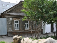 Samara, Nikitinskaya st, house 15. Private house