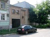 neighbour house: st. Nikitinskaya, house 17. Apartment house