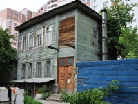 Samara, Nikitinskaya st, house 20. Apartment house