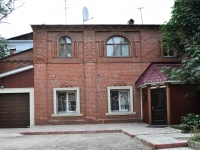 Samara, st Nikitinskaya, house 23. Apartment house