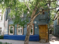 Samara, Nikitinskaya st, house 31. Private house