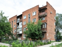 neighbour house: st. Nikitinskaya, house 56. Apartment house
