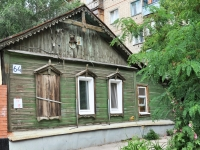 Samara, Nikitinskaya st, house 64. Private house