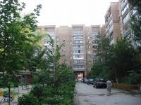 Samara, Nikitinskaya st, house 66А. Apartment house