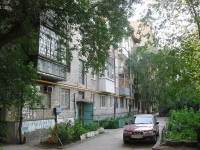 neighbour house: st. Nikitinskaya, house 66Б. Apartment house