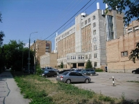 Samara, Nikitinskaya st, house 73А. governing bodies