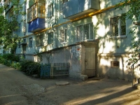 Samara, Nikitinskaya st, house 96. Apartment house