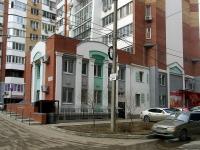Самара, Никитинская ул, дом 30